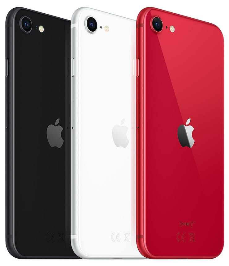 цвета iPhone SE 2